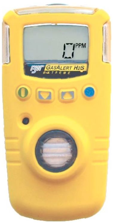 H2S portable detector, 500ppm, display values, vibrating alarm, datalogging